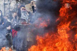 Париж: протесты переросли в стычки с полицией