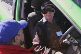 Австралия: слепым дают возможность поводить авто