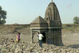 Засуха в Индии обнажила древние храмы