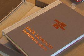 Печатные книги находят поклонников в Лондоне