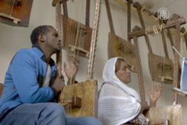 Старинный эфиопский инструмент спасают от забвения