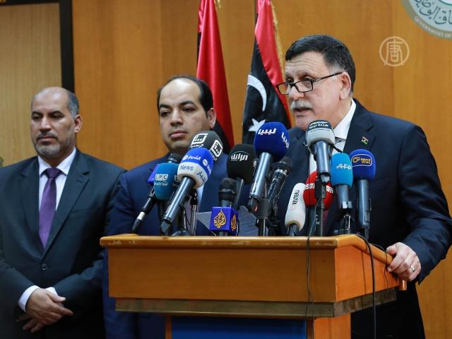Правительство нацединства Ливии прибыло в Триполи