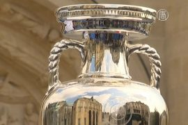 Кубок Чемпионата Европы по футболу начинает турне