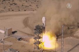 Космический корабль New Shepard испытали в США