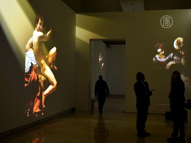 Картины Караваджо ожили на стенах