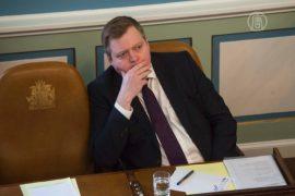 «Панамский скандал»: премьер Исландии ушёл с поста