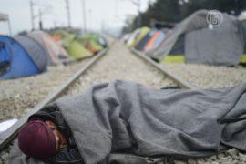 ООН: условия жизни беженцев в Идомени ухудшаются