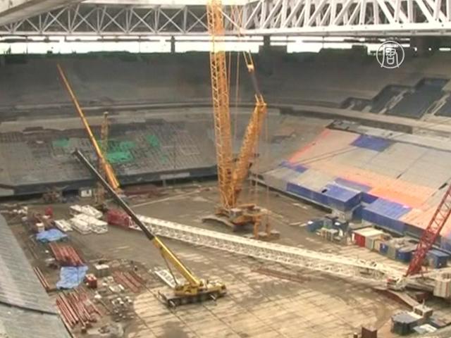 ФИФА проинспектировала стадион в Санкт-Петербурге