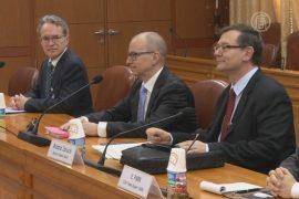 МАГАТЭ обсудило ядерную безопасность в Сеуле