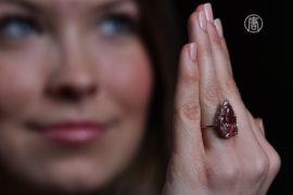 За редкий розовый бриллиант хотят выручить $38 млн