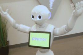 Роботовечеринка прошла в Силиконовой долине