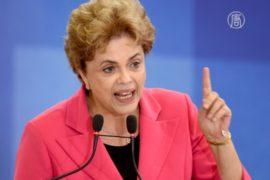 Бразилия: комитет поддержал импичмент Дилме Русеф