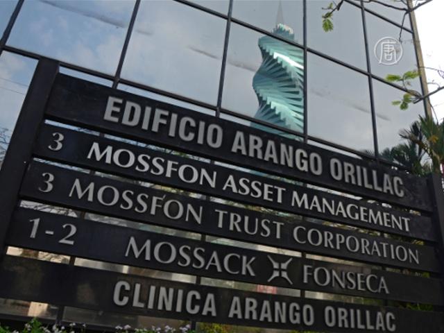 Офис Mossack Fonseca снова посетила прокуратура