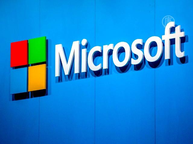 Microsoft судится с правительством США