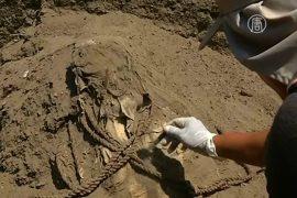 Археологи нашли мумии времён культуры Чанкай