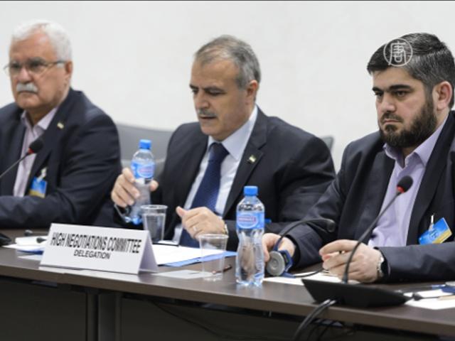 Сирийская оппозиция делает паузу в переговорах