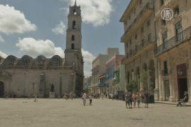 Здания Гаваны отреставрируют архитекторы из США