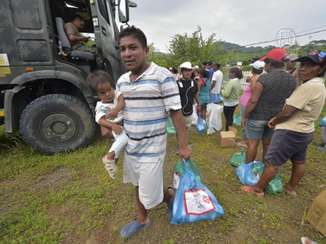 Эквадор: в отдаленные города доставляют гумпомощь
