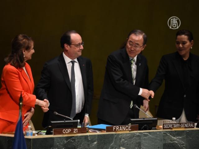 Парижский договор по климату подписали 175 стран