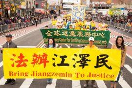 Парад и медитация в 17 годовщину мирного протеста