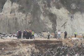 Гватемала: люди погребены под тоннами мусора