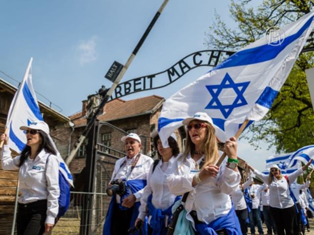 «Марш живых» прошёл в память о жертвах Холокоста