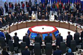 Завершился саммит «Большой двадцатки»