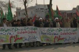Шииты Пакистана протестуют после теракта