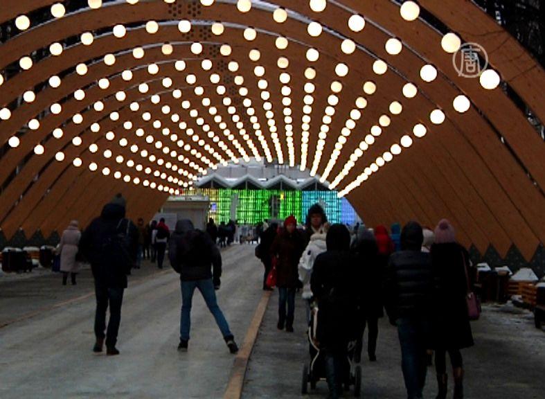 Зимние развлечения ждут в парках Москвы