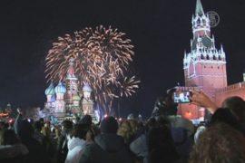 Россияне желают мира на Красной площади