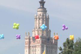 День защиты детей отметили в Москве
