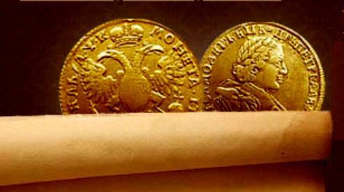 Монеты Российской Империи для нумизматов