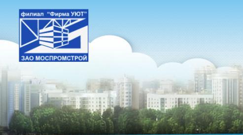 Общежитие на Рязанском проспекте