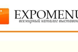Анонс Московских выставок