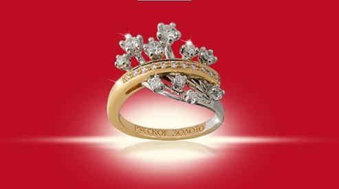 Обручальные кольца – знак верности или трата денег?