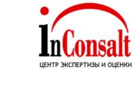 Независимый центр экспертизы и оценки