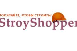 В StroyShopper.Ru, как и в Греции, всё есть!