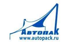 «Автопак» – участник выставки «РЕКЛАМА-2014»