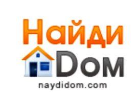 Начались удачные месяцы для арендаторов в Екатеринбурге