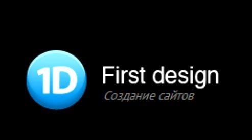 Веб-студия 1Design – партнёр надежный