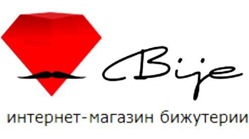 Элитная бижутерия Сваровски
