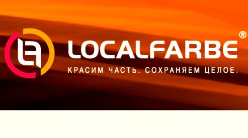 Услуги ТЦ «Охта» в Санкт-Петербурге