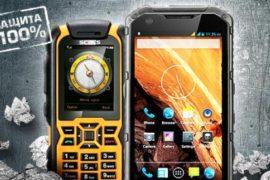 Защищенные смартфоны – использование военных технологий в мирных целях