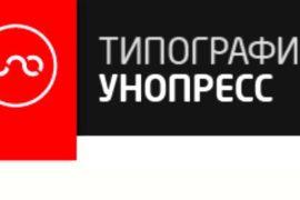 Заказ рекламной продукции в УНОПРЕСС