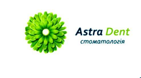 «Астра Дент» – большой комплекс услуг