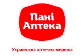 «Пани Аптека» и в онлайн-режиме