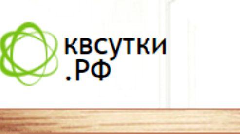 В Украине все чаще покупают недвижимость