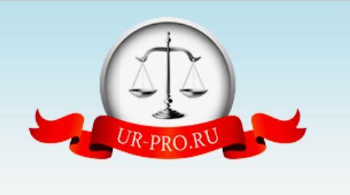 Бесплатные онлайн консультации юристов