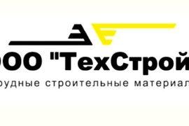 """Маленькая дата большой работы – 5-летний юбилей компании """"ТехСтрой"""""""