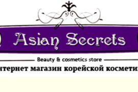 Корейская косметика – лидер красоты